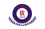 四川电缆厂