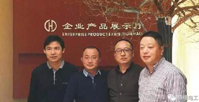 金顶电缆与江南电缆集团公司拟建立战略合作关系