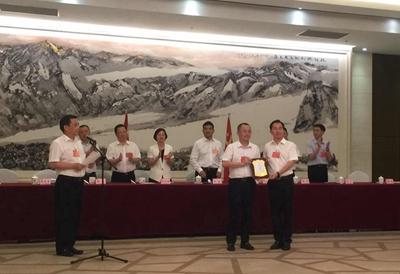 何建军当选为新一届四川省工商联(省商会)副会长