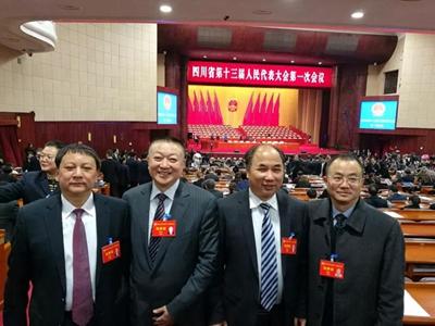 热烈祝贺:特电集团董事长何建军当选为四川省第十二届省政协委员