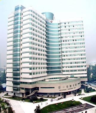 四川省人民医院