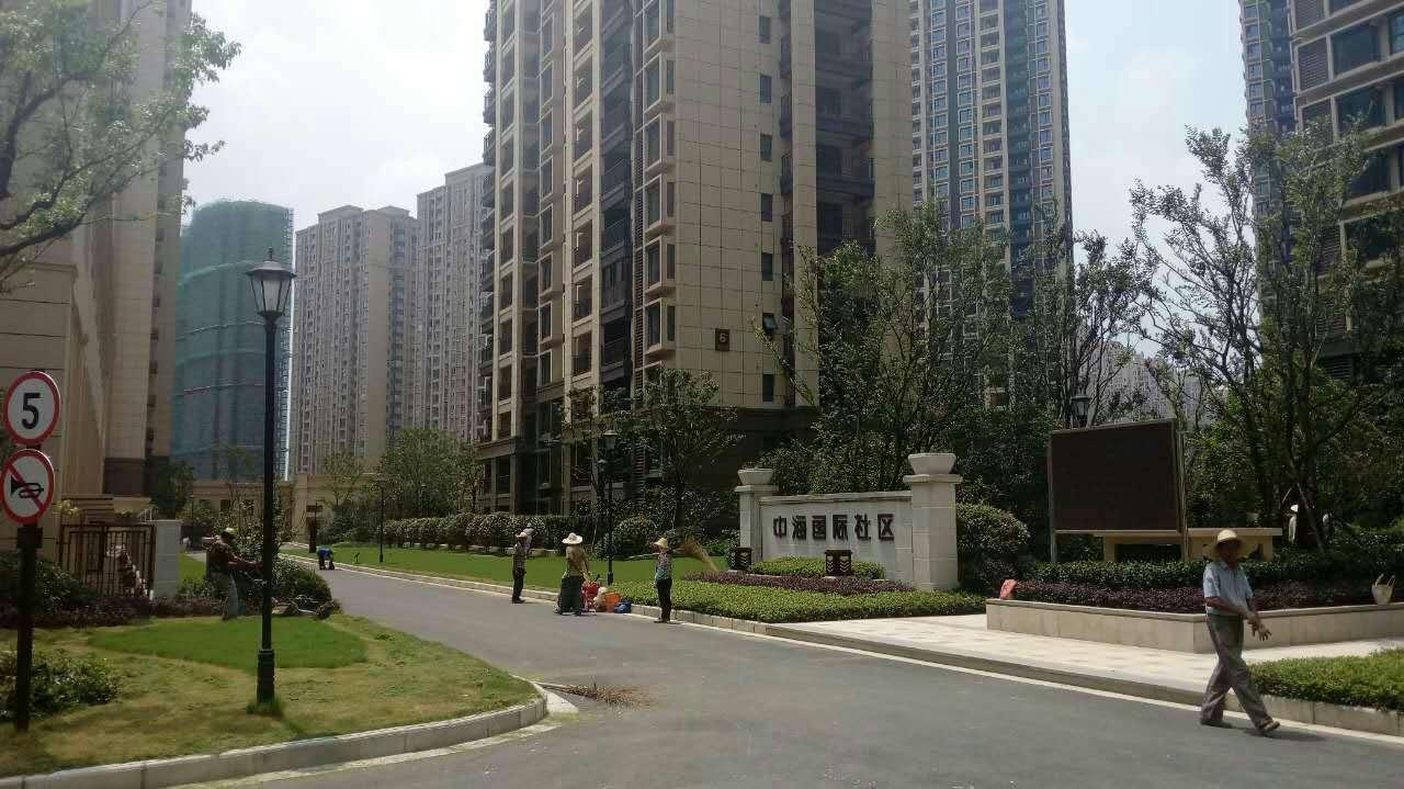 中海国际社区采用特缆电工产品