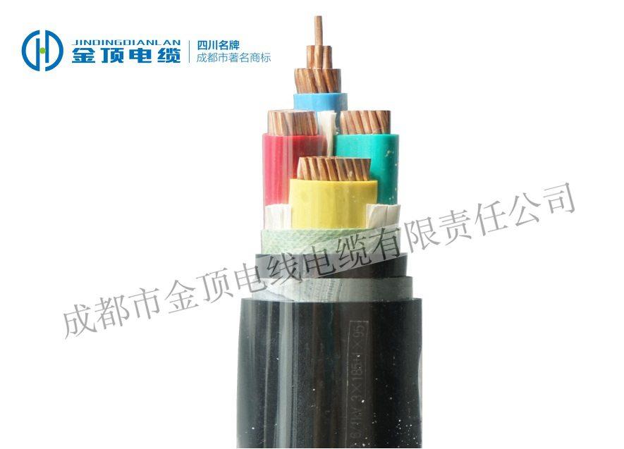 低烟无卤电缆 WDZ-YJY23