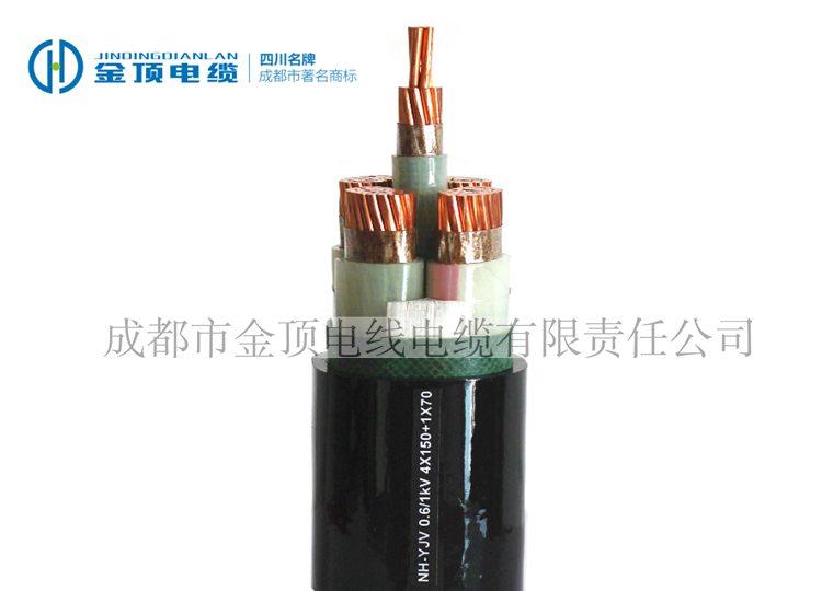 耐火电缆NH-YJY